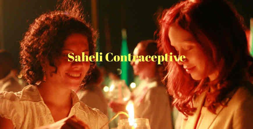 सहेली गर्भनिरोधक